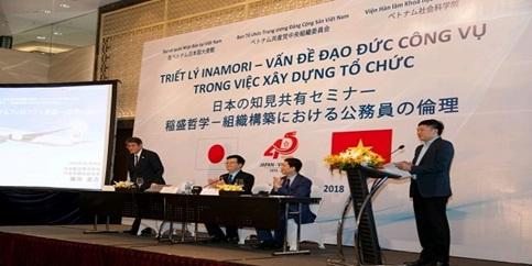 Hội thảo: Triết lý Inamori - vấn đề đạo đức công vụ  trong việc xây dựng tổ chức